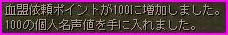 b0062614_126578.jpg