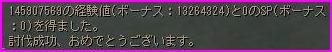 b0062614_1322065.jpg