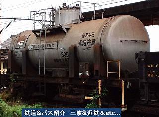VOL,2135  『三岐鉄道丹生川駅側線留置車両』_e0040714_20105737.jpg
