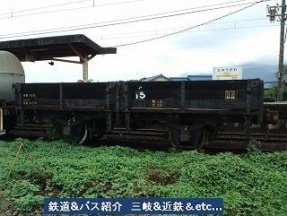 VOL,2135  『三岐鉄道丹生川駅側線留置車両』_e0040714_2051271.jpg