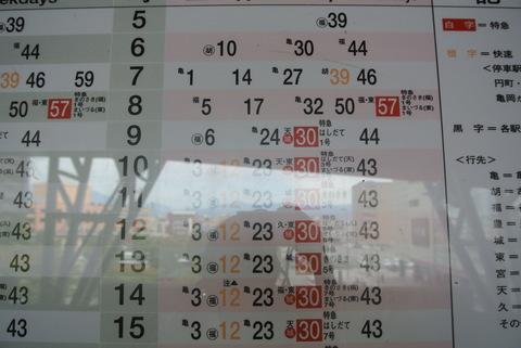 2012.10 京都 Vol.12 嵐山へ _e0219520_17115595.jpg