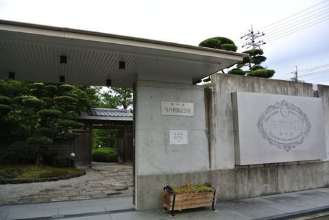 2012.10 京都 Vol.12 嵐山へ _e0219520_17214593.jpg