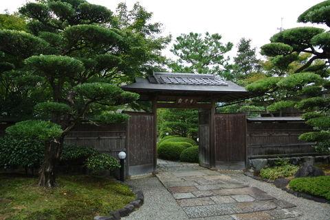 2012.10 京都 Vol.12 嵐山へ _e0219520_17252534.jpg