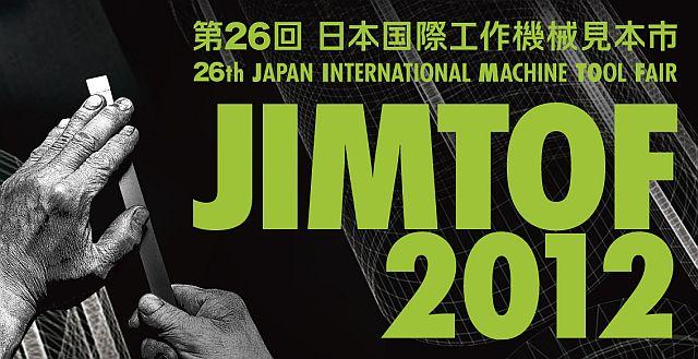 JIMTOF2012_f0157823_17501541.jpg
