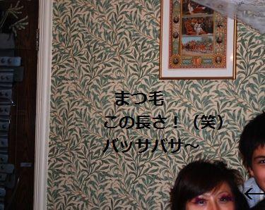 わくわくドキドキ!ハロウィンパーティー♡_d0104926_5235679.jpg