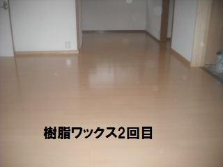 f0031037_20342522.jpg
