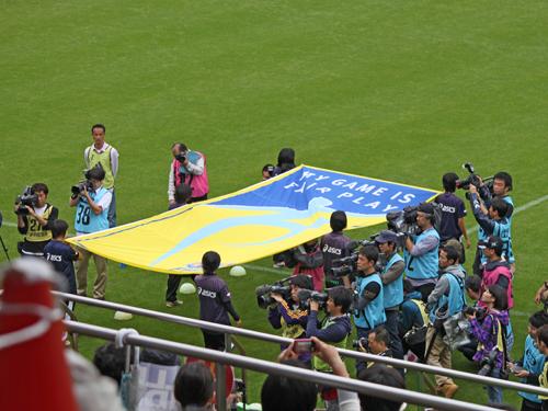なでしこリーグ2012観戦!岡山湯郷Belle VS INAC神戸!!_d0156040_11305964.jpg