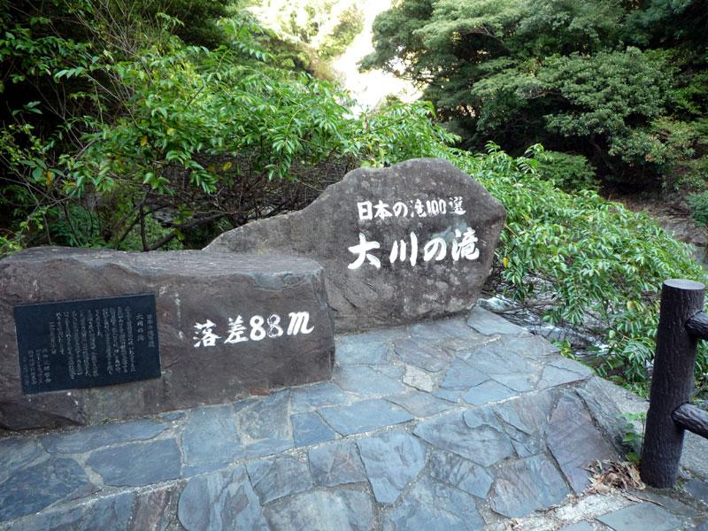 屋久島の旅2_b0216341_2253436.jpg