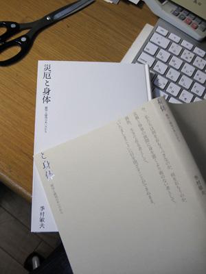 b0081843_1957367.jpg