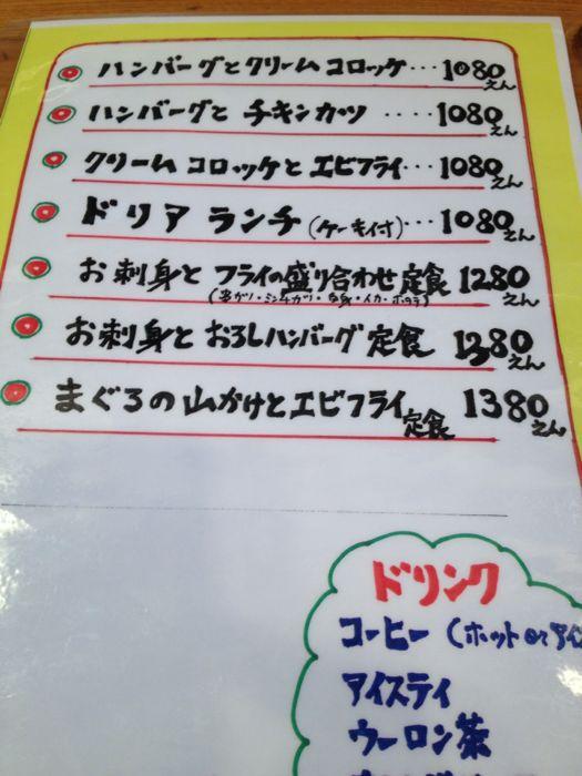 キッチン狐吉屋(こんきちや)_e0292546_23301498.jpg