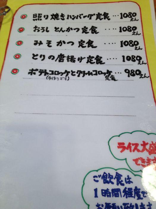 キッチン狐吉屋(こんきちや)_e0292546_23301533.jpg