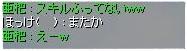 b0149151_19382720.jpg