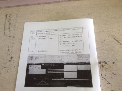 b0211757_14105829.jpg