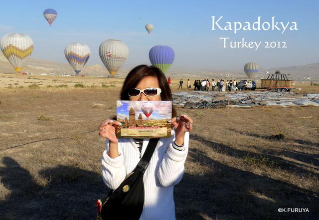 トルコ旅行記 16 感動の気球体験!_a0092659_20645100.jpg