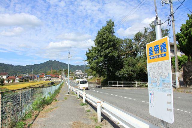 呉地公園・皇帝橋とバス停_b0095061_11594324.jpg