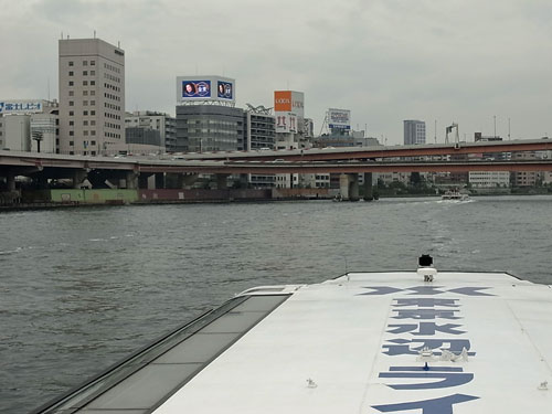 川俣東京3部作クルージングツアー・3_c0189970_217433.jpg