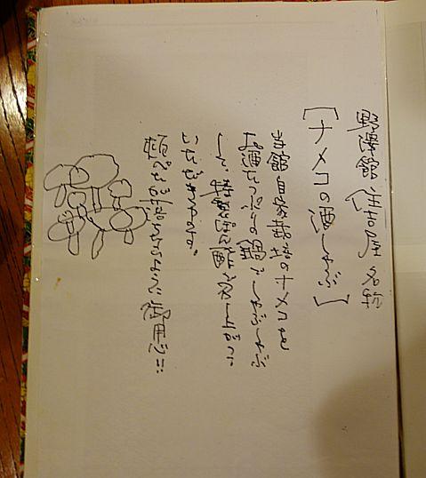 f0238572_23405165.jpg