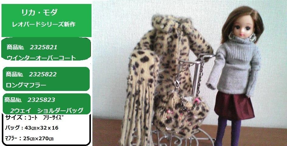 c0238973_15235294.jpg