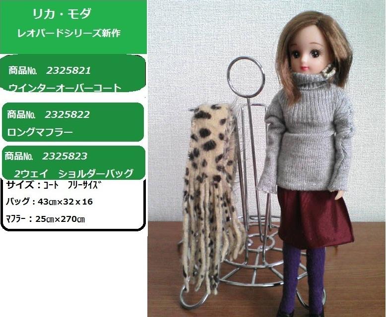 c0238973_15302087.jpg