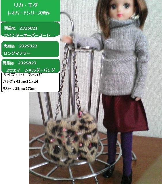 c0238973_15542838.jpg