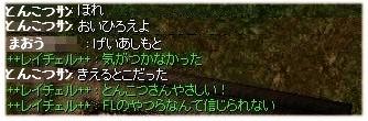 c0037277_1934298.jpg