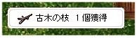 c0037277_1935430.jpg