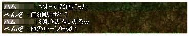 c0037277_19362590.jpg