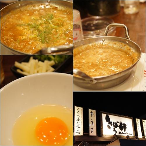 ラーメン つけ麺 ・・・_e0236480_2213412.jpg