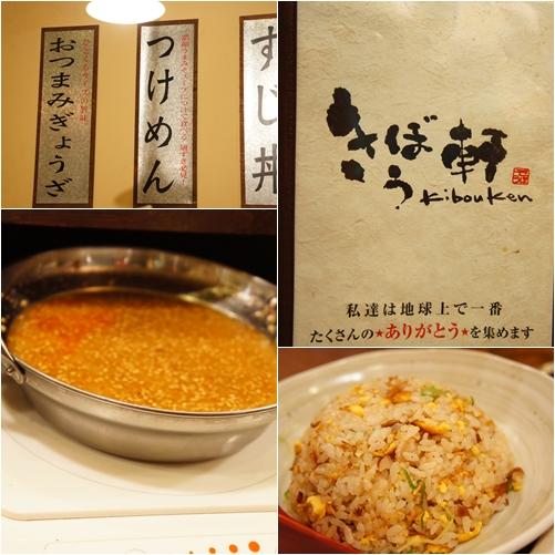 ラーメン つけ麺 ・・・_e0236480_221726.jpg