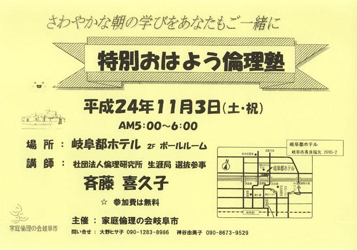 f0032780_1616854.jpg