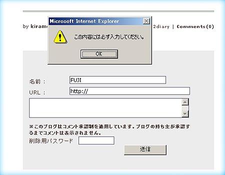b0275786_19145311.jpg