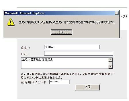 b0275786_19384812.jpg