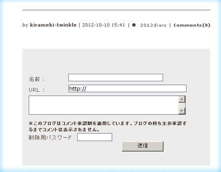 b0275786_196551.jpg