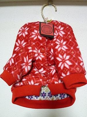♪♪さくら♪♪の冬服、リバーシブルのジャンパーです_b0175688_2146437.jpg