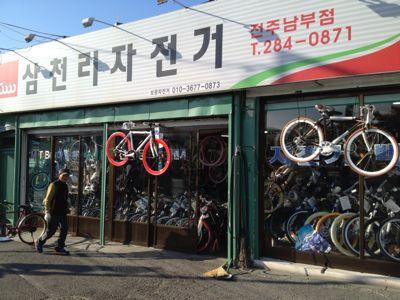 韓国自転車旅も三日目_a0210091_9121625.jpg