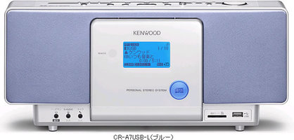 【FM放送のMP3録音専用機】KENWOOD CR-A7USB_f0020793_0221261.jpg