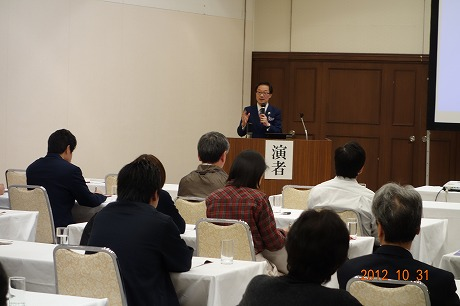 ゼチーア発売5周年記念講演会太田_a0152501_816585.jpg