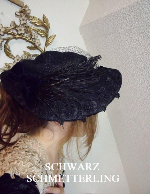 貴婦人の羽根帽子♪発売!!_c0245201_20321241.jpg