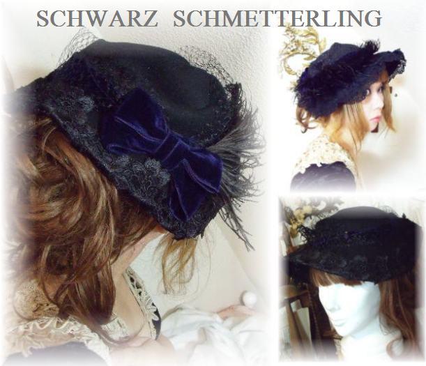 貴婦人の羽根帽子♪発売!!_c0245201_2050364.jpg