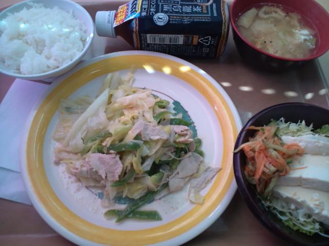 今日の昼食@会社Vol.205_b0042308_12454245.jpg