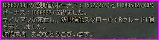 b0062614_1164571.jpg