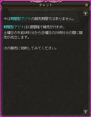 b0062614_1175238.jpg