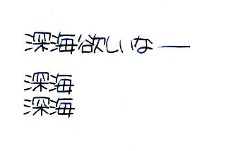 f0220714_18351822.jpg