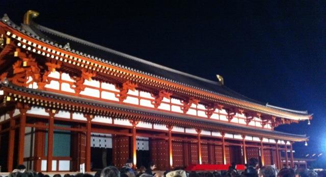奈良三昧_e0025817_23491644.jpg