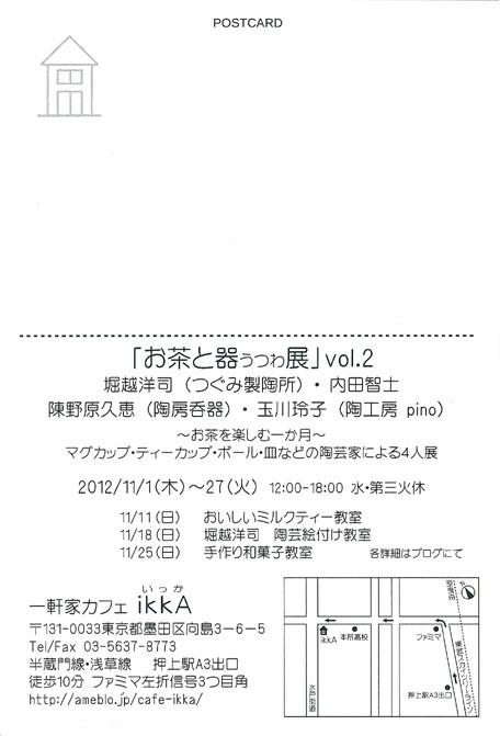 d0034025_08556.jpg