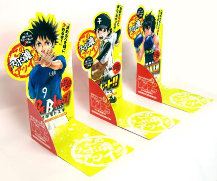 少年サンデー48号「渡辺麻友」& SSCスポーツ3作品 発売中!!_f0233625_16263496.jpg