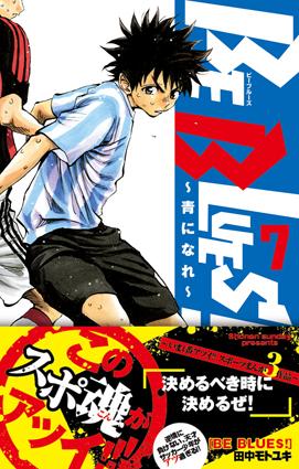 少年サンデー48号「渡辺麻友」& SSCスポーツ3作品 発売中!!_f0233625_1662433.jpg
