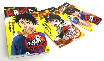少年サンデー48号「渡辺麻友」& SSCスポーツ3作品 発売中!!_f0233625_1673695.jpg