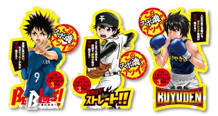 少年サンデー48号「渡辺麻友」& SSCスポーツ3作品 発売中!!_f0233625_169279.jpg