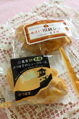 本川越 小江戸お散歩撮影5_a0275527_2149039.jpg